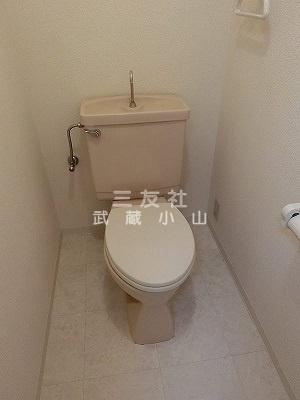 【トイレ】小山台サニーハイツ