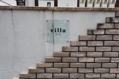 【その他】リーヴァ・ヴィラ ヴィラ