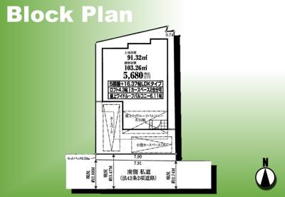 【区画図】葛飾区堀切5丁目新築戸建て