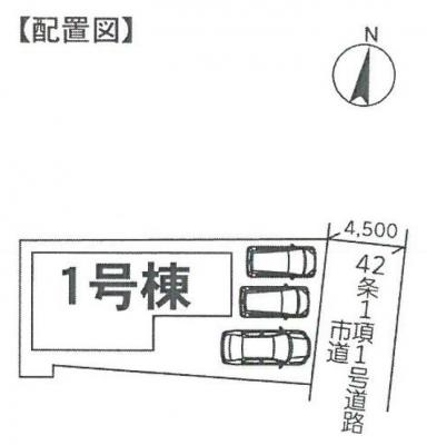 【区画図】新築戸建て さいたま市岩槻区釣上新田21-1期