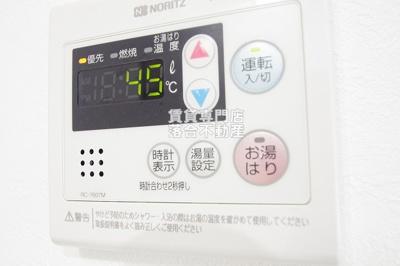【設備】ノーブル橋本