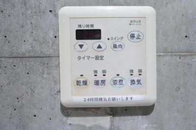 【設備】ベルニーニ南森町
