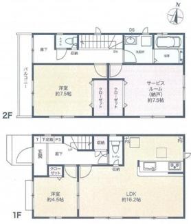 【間取り】平塚市田村8丁目 新築戸建 1棟