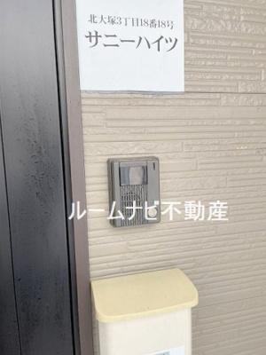 【セキュリティ】北大塚3丁目戸建て