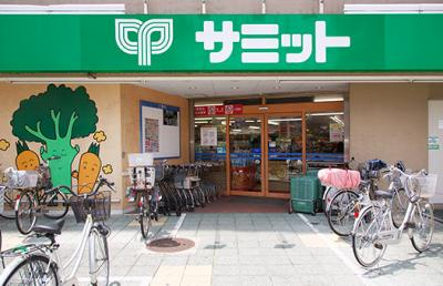 サミット 千駄木店