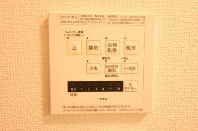 【設備】プランドール C棟