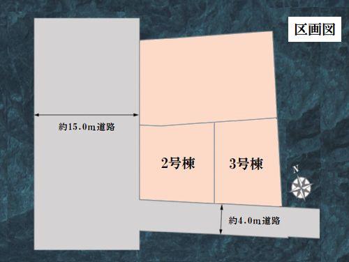 藤沢市鵠沼海岸5丁目 新築一戸建て 全2棟