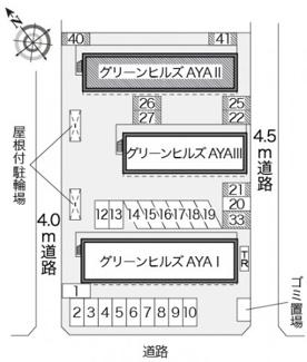 【その他】レオパレスグリーンヒルズAYA Ⅱ