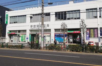 杉並南郵便局