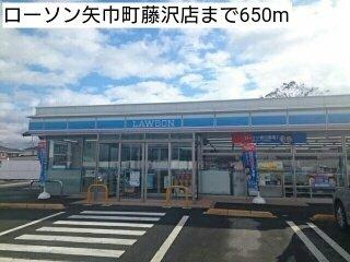 ローソン矢巾町藤沢店まで650m