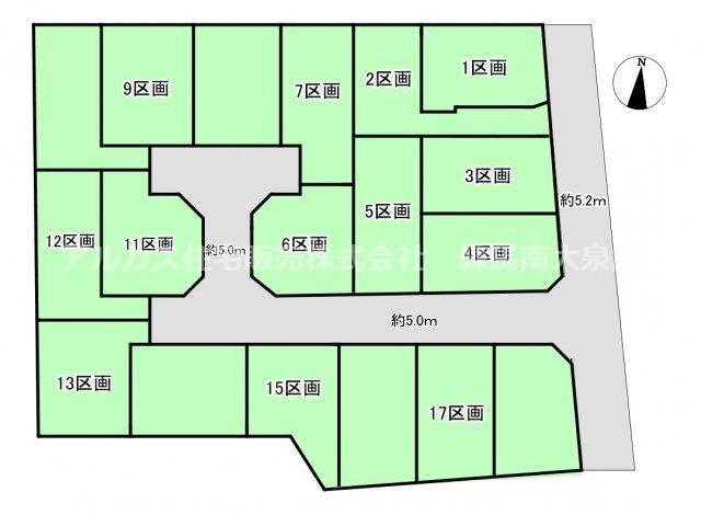 【外観】西東京市谷戸町3丁目 西武池袋線 ひばりヶ丘