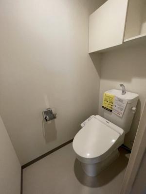 【トイレ】リアライズ小路駅前