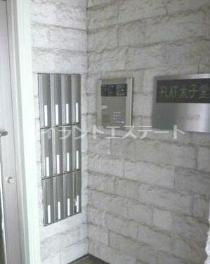 【セキュリティ】フラット太子堂 独立洗面台 浴室乾燥機 オートロック 南向き