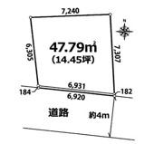 練馬区石神井台6丁目 建築条件付き売地の画像