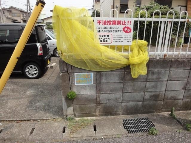 【その他共用部分】中島ハイツ 14号棟