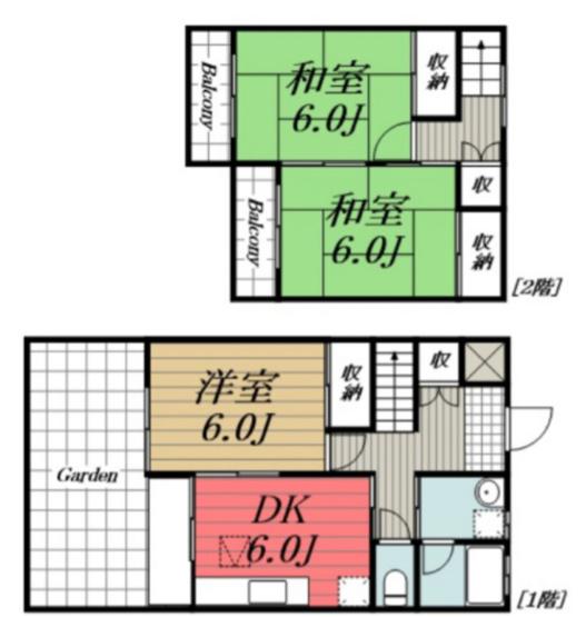 中島ハイツ 14号棟