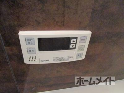 【設備】セジュールリズ