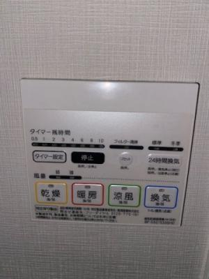 【設備】ドムス・スタイル浅草