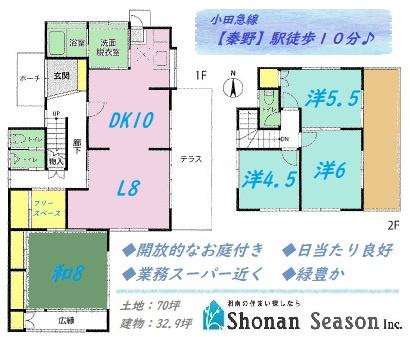 テラスへと繋がるLDKはゆったり18帖、お庭を眺めながらのんびりとおくつろぎ頂けますよ。 1階にはテレワークスペースとしても利用できそうな小部屋があり、多様に活用方法が浮かびそう♪