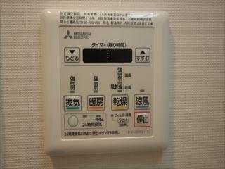 【設備】アドバンス黒門