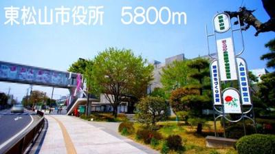 東松山市役所まで5800m