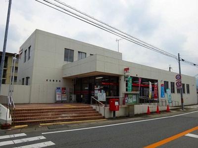 成松郵便局様まで500m