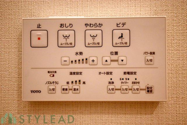 【トイレ】グランイーグル鶴ヶ峰ヒルズ