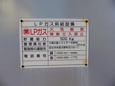 【設備】ウエストバンブーC