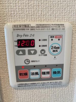 【設備】ソル・レヴェンテ浅草橋