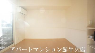 【玄関】アル・ソーレⅡ