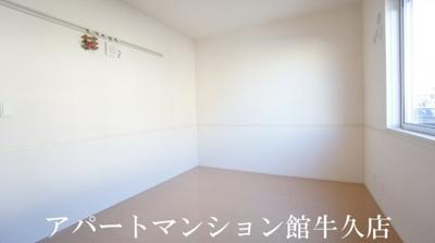 【収納】アル・ソーレⅡ