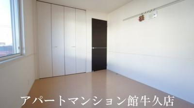 【居間・リビング】アル・ソーレⅡ