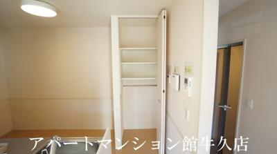 【キッチン】アル・ソーレⅡ