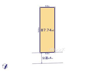 1区画:土地面積87.74平米、参考建物プランの用意あります