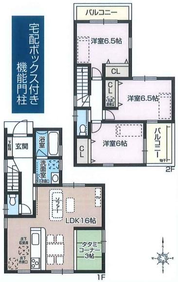 藤田町2丁目 新築戸建 2号地の画像