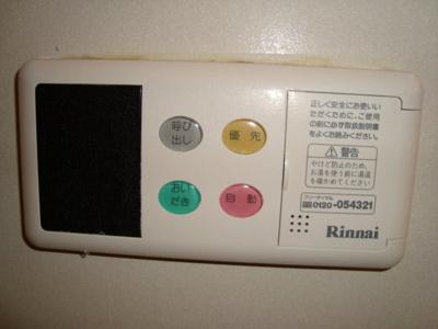 浴室操作パネル