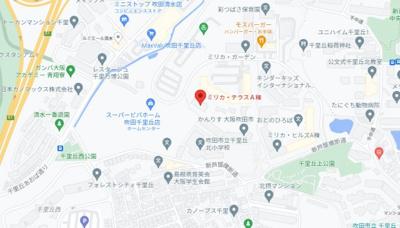 【地図】ミリカテラス1街区