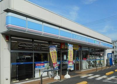 ローソン 狭山富士見二丁目店まで600m