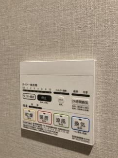 【その他】ルミナス戸田公園