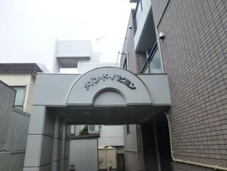 【その他共用部分】メゾン・ド・パピヨン