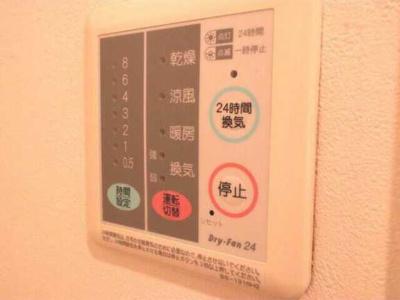 【設備】アズーロ松陰神社 駅近 独立洗面台 浴室乾燥機