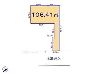 4号地:土地面積106.41平米、ゆとりあるプランを実現可能