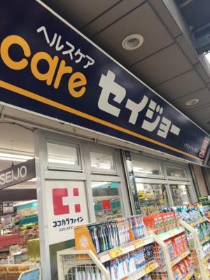【周辺】イースト21・YK