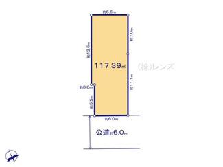 6号地:土地面積117.39平米、ゆとりあるプランを実現可能