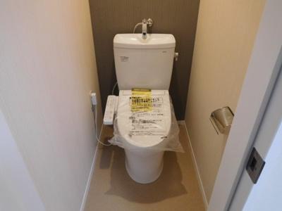 【トイレ】メイハイツ