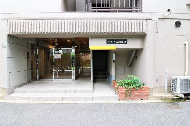 【外観】ハイネス阿波座