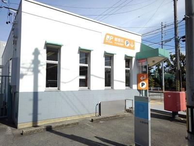 塩浜郵便局まで650m