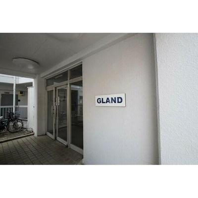 【エントランス】GLAND