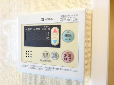 【その他】エルミタージュ代田橋