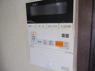 【その他】サンパーク徳力(No.7075)